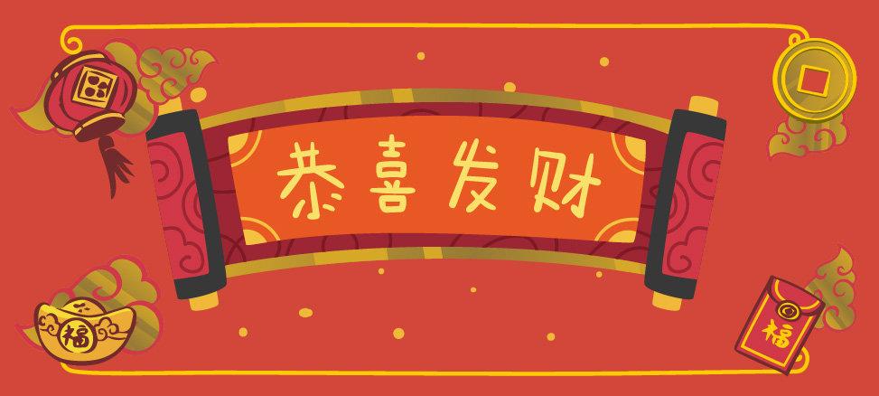 BB CNY2021-01-01.jpg