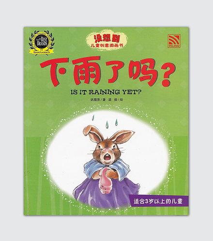 Bilingual English - Mandarin - Is it Raining Yet?