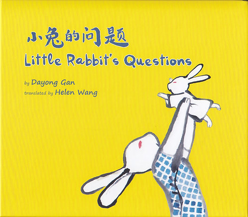 小兔的问题 Little Rabbit's Questions (Bilingual)