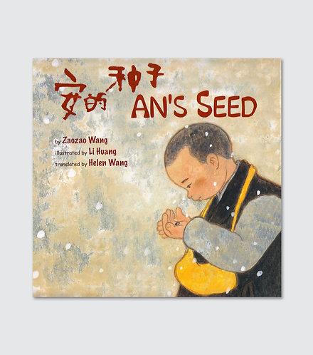 Bilingual English - Mandarin - An's Seed 安的种子