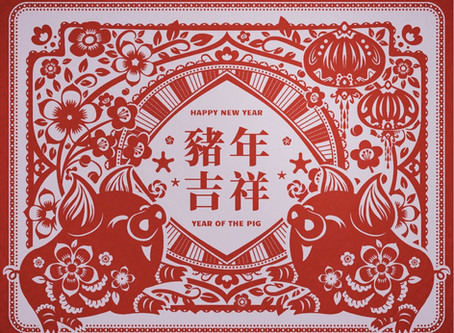 Chinese Paper-cutting  - 剪纸