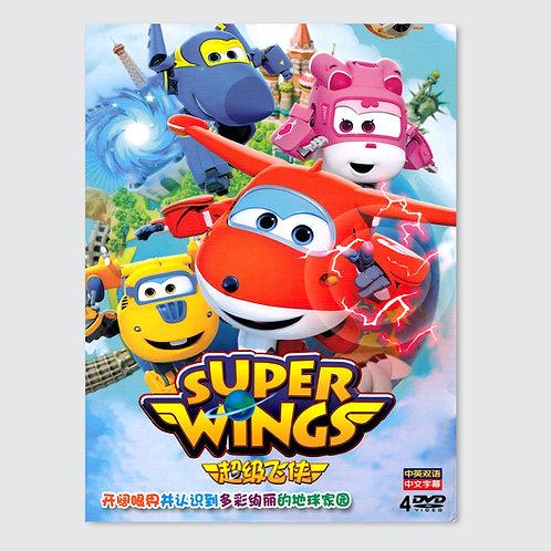 Boxset DVDs: Super Wings 超级飞侠 – Season 1