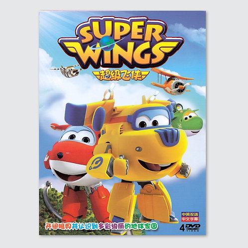 Boxset DVDs: Super Wings 超级飞侠 – Season 2