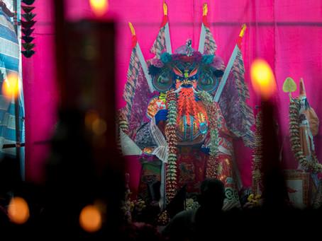 Ghost Festival 鬼节