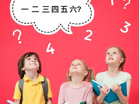 Are native Chinese-speaking children better at math?