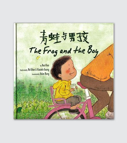 Bilingual English - Mandarin - The Frog and the Boy 青蛙与男孩
