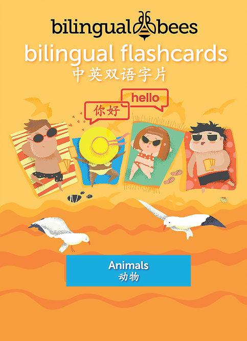 Bilingual English Mandarin Flashcards - Animals