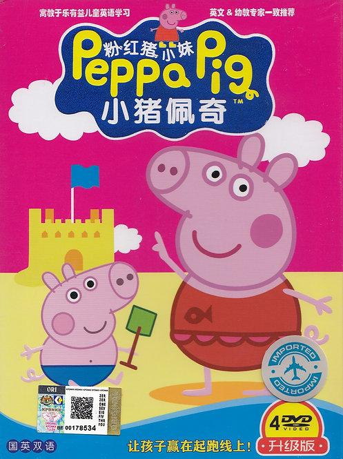 Boxset DVDs: Peppa Pig 粉红猪小妹 – Season 4