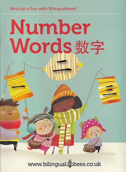 Chinese Writing for Kids Mandarin - Simplified Chinese - Number Words