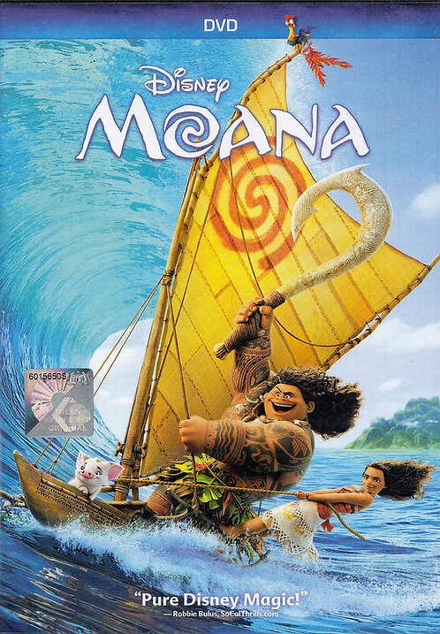 DVD: Moana 海洋奇缘