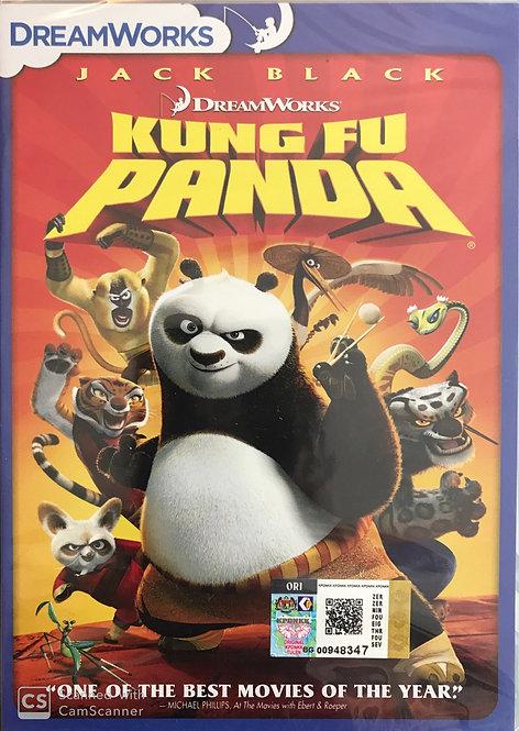 DVD: Kung Fu Panda 功夫熊猫 (gōngfuxióngmāo)