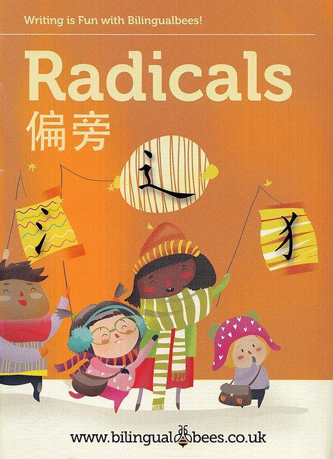 Chinese Writing for Kids Mandarin - Simplified Chinese - Radicals