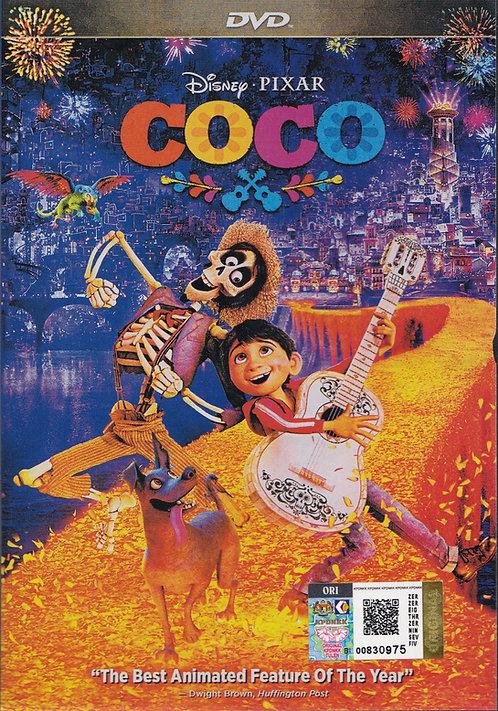 DVD: Coco 寻梦环游记 (xún mèng huányóujì)
