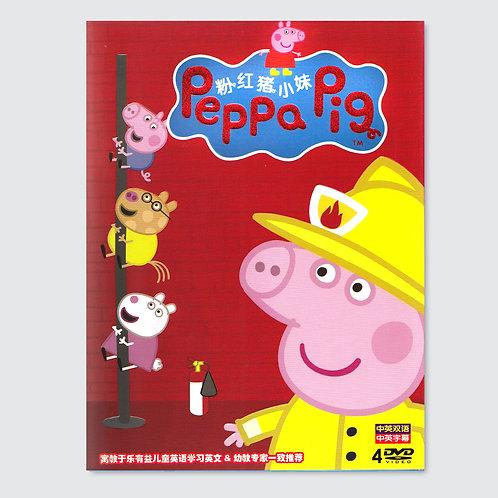 Boxset DVDs: Peppa Pig 粉红猪小妹 – Season 2