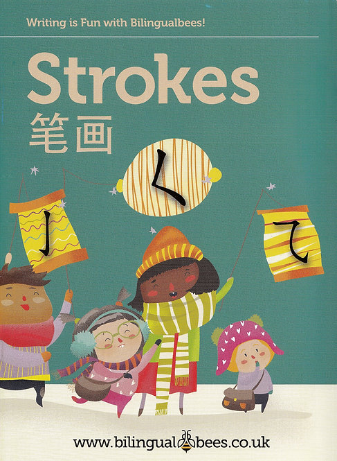 Chinese Writing for Kids Mandarin - Simplified Chinese - Strokes