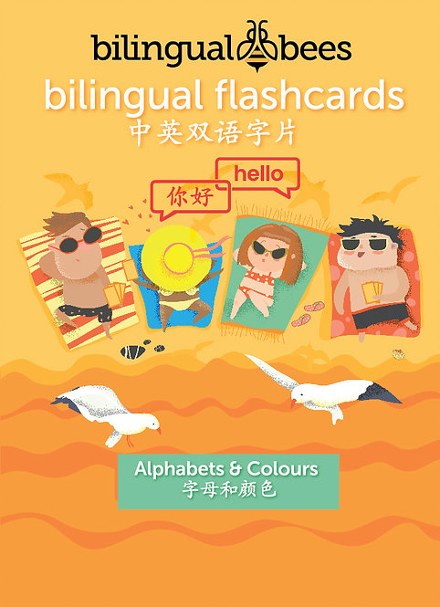 Bilingual English Mandarin Flashcards - Alphabets & Colours