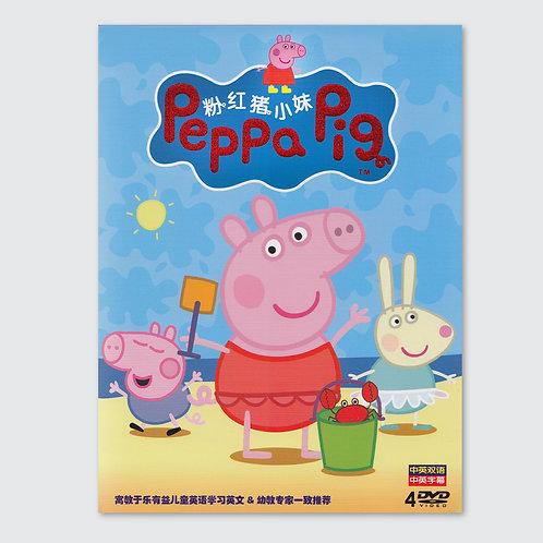 Boxset DVDs: Peppa Pig 粉红猪小妹 – Season 1
