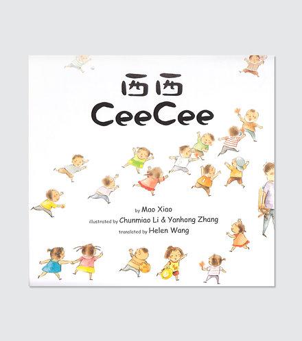 Bilingual English - Mandarin - CeeCee 西西