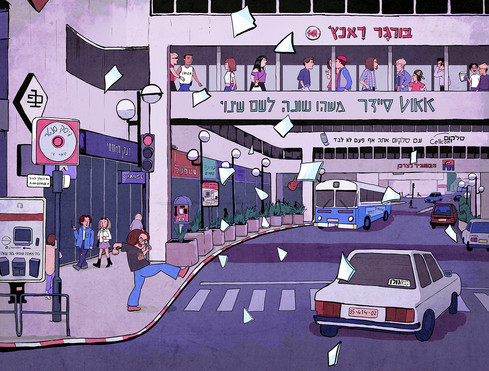 Dizengoff Center in the 90s