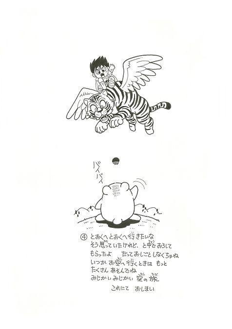 (完成)4.ショートショートストーリー.jpg