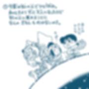 (完成)7.ドラクルショートストーリー.jpg
