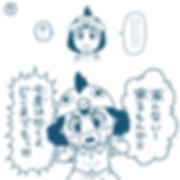 (完成)9.ドラクルショートストーリー.jpg