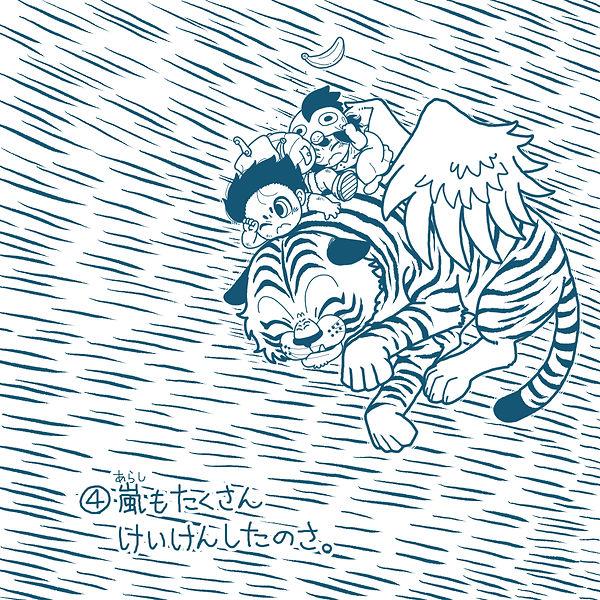 (完成)4.ドラクルショートストーリー.jpg
