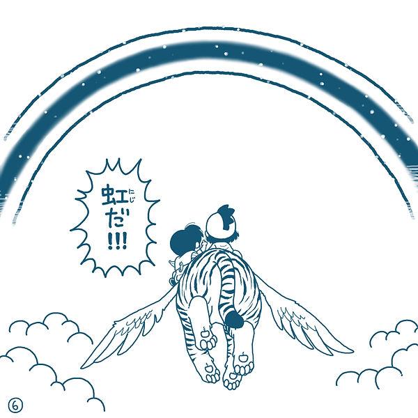 (完成)6.ドラクルショートストーリー.jpg
