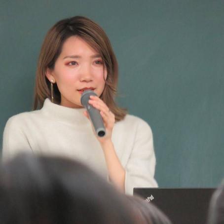 桜子です!愛大で講師してきました