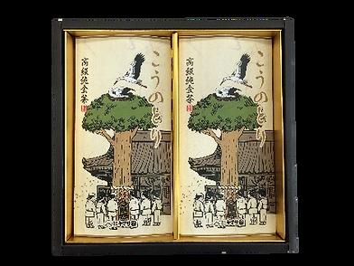 NO.71 高級煎茶こうのとり2本詰