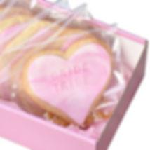 WEDDING COOKIE BOX SINGLE.jpg