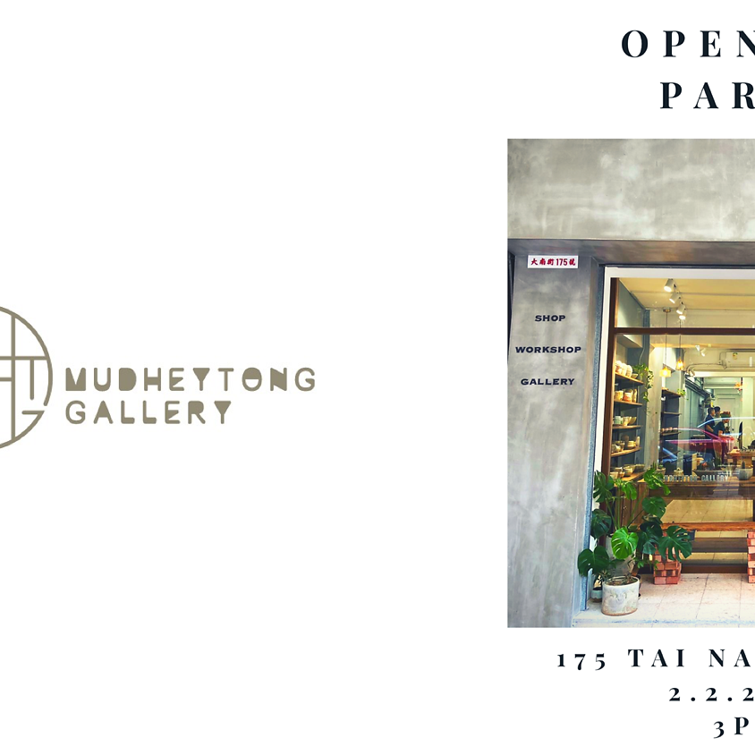 Mudheytong Gallery Opening