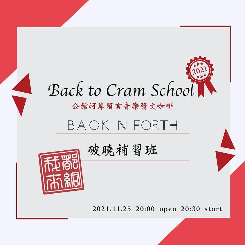 Back to cram school