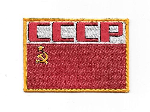 2010 A Space Odyssey: Movie Soviet Flag