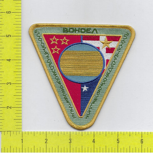 2010 A Space Odyssey: Joint Mission Patch
