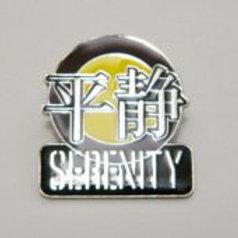 Firefly/Serenity Pin