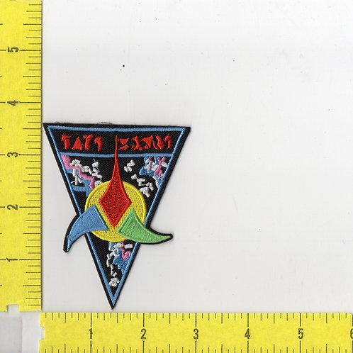 Star Trek: Classic TV Klingon Empire Trifoil Logo