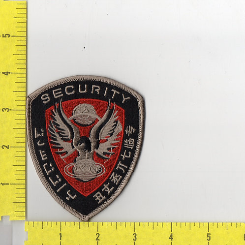 Firefly/Serenity: Security Shield Patch