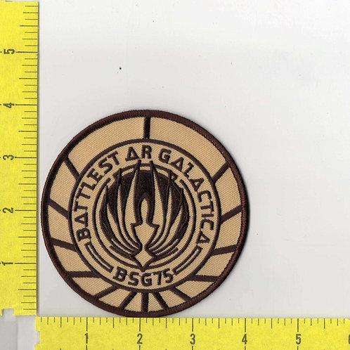 BSG: 75 Marines Logo Brown/Beige