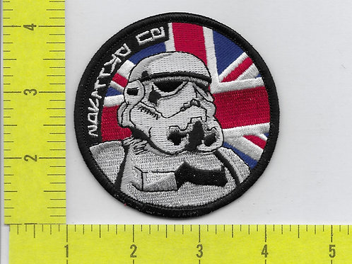 copy of Star Wars: Storm Trooper British VersionPatch
