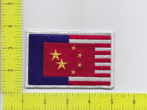 Firefly/Serenity: US - Sino Relations Flag Patch