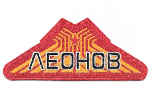 2010 A Space Odyssey: Movie Soviet Ship Leonov Logo