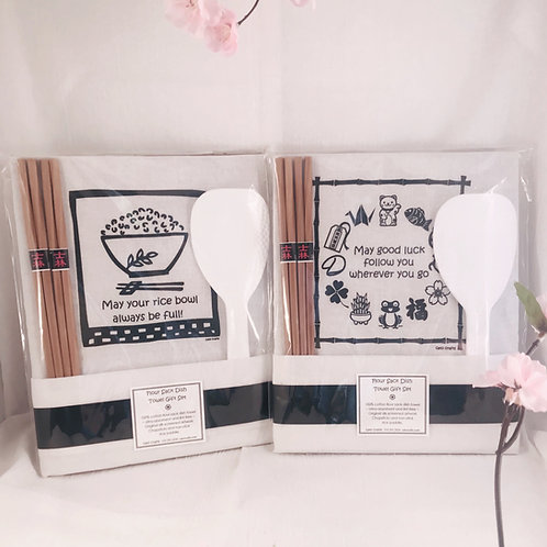 Dish Towel Gift Set