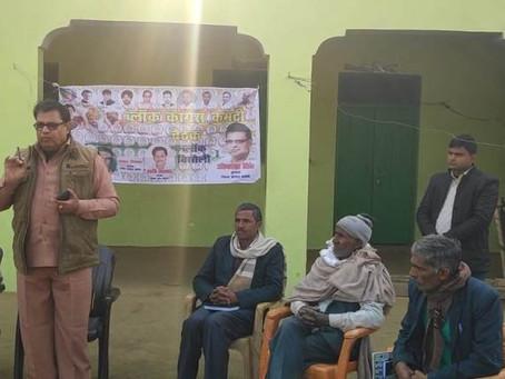 सरकार समझ ले कि यह किसानों का देश है, पूंजीपतियों की जागीर नहीं है, ओमकार सिंह