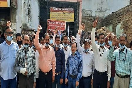निजीकरण के विरोध में राष्ट्रव्यापी बैंक हड़ताल, पहले दिन जिले में करोड़ों का कारोबार प्रभावित