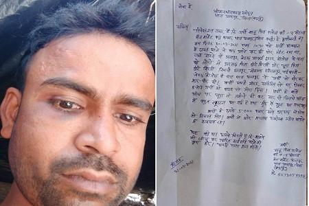 अलापुर में दाबत खाने गए युवक से दबंग मारपीट कर पांच हज़ार रूपए लूटकर फरार