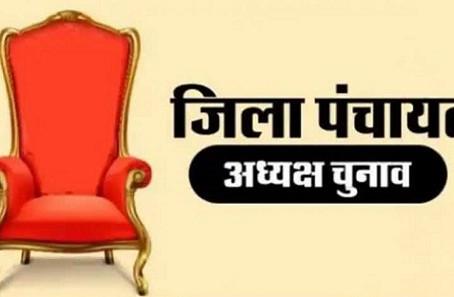 मुस्लिम पंचायत सदस्यों के वोट से जीती BJP:5 जिलों बनवाए बीजेपी के जिला पंचायत अध्यक्ष
