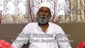 बरेली: दरगाह शाह शराफत मियां के सज्जादा नशीन के भाई मुमताज मियां का निधन