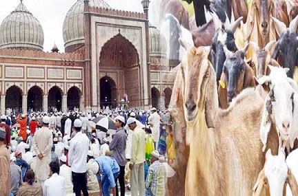 देश भर में 21 जुलाई को मनाया जाएगा ईद-उल-अज़हा कुर्बानी का मुबारक पाक त्योहार