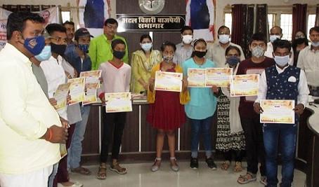मुख्यमंत्री बाल सेवा योजना' कोरोना से अनाथ हुए बच्चों को वितरित किए गए स्वीकृति पत्र